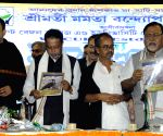 1st State Convention of West Bengal College and University Professor Association