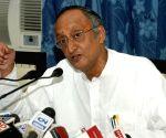 Amit Mitra's press conference