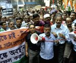 West Bengal Government Employees protest against PM Modi