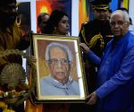 WB Governor inaugurates painting exhibition