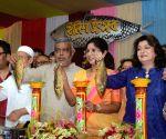"Hilsa Festival"" - Debashree Roy"