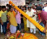 Khunti Puja