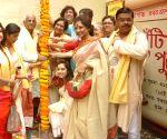"Khunti Puja"" at Singhi Park -  Sovandeb Chatterjee, Rimjhim Mitra"