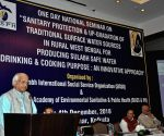 """Seminar on """"Sanitary Protection and up-gradation of traditional surface water sources in rural West Bengal for producing Sulabh safe water for drinking and cooking purpose: An innovative approach"""