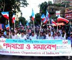 Protest rally against West Bengal Government