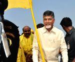 West Godavari: Chandrababu Naidu participates in Jana Chaitanya Yatra