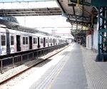 Western Railway local train platform