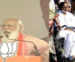 Modi to Mamata: Inciting people against central forces won't save you