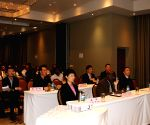 NAMIBIA WINDHOEK CHINA INVESTMENT SEMINAR