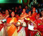 Sindur-khel  - Vijaya Dashmi