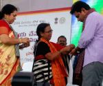 Raksha Bandhan celebrations - KT Rama Rao