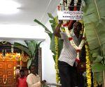 Ayudha Puja preparations