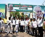 NDA sweeping Lok Sabha elections, JD-U workers celebrate