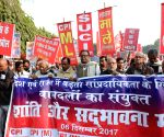 25th anniversary of Babri Masjid demolition - Left parties march