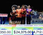 CHINA WUHAN BADMINTON ASIA CHAMPIONSHIPS DAY 6