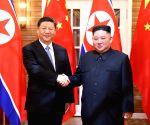 Pyongyang touts 'invincible' ties with China on Korean War anniversary