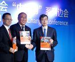 FRANCE PARIS COP 21 CHINA ADB CLIMATE CHANGE