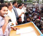 YSR Congress rally
