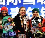 CHINA YABULI SNOWBOARD FIS JUNIOR WORLD CHAMPIONSHIP SLOPESTYLE