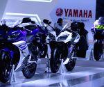 Neo-Retro: Yamaha launches motorcycle FZ-X