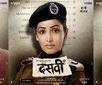 """फिल्म """"दसवीं"""" से अभिषेक बच्चन का धमाकेदार लुक आया सामने"""