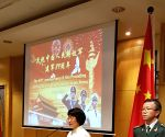 BRUNEI BANDAR SERI BEGAWAN PLA 89TH ANNIVERSARY CHINESE EMBASSY RECEPTION