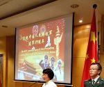 BRUNEI BANDAR SERI BEGAWAN PLA 89TH ANNIVERSARY CHINESE EMBASSY RECEPTION