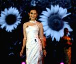 MYANMAR-YANGON-MISS MYANMAR INTERNATIONAL