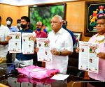 Free Photo: Yediyurappa credits Ananthkumar for BJP's growth in K'taka