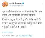 Yogi Adityanath tests Covid positive, self-isolates