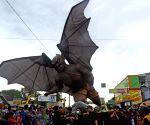 Yogyakarta (Indonesia): Saparan Bekakak folk carnival