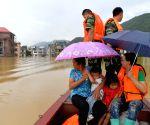 CHINA JIANGXI YONGXIN COUNTY HEAVY RAIN FLOOD