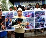 Youth Congress demonstration against Israeli attacks on Gaza