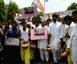 Youth Congress demonstration against MP CM