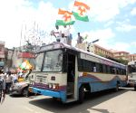Youth Congress demonstration