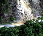 PERU YURIMAGUAS EARTHQUAKE