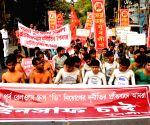 Yuva League  demonstration
