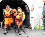 CHINA GUIZHOU MINE FLOODING