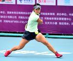 CHINA ZHENGZHOU TENNIS WOMEN'S TENNIS OPEN