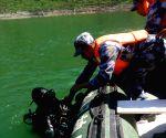 CHINA ZHENGZHOU HELICOPTER ACCIDENT