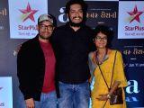 """Screening of """"Rubaru Roshni"""