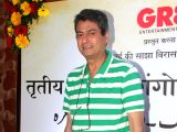 Tehzeeb E Gango Jaman Mushaira - Kanwaljit Singh