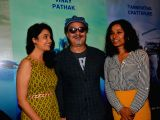 Trailer launch of film Island City