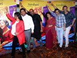 "Celebrate the success of film ""Tumhari Sulu""  - Manav Kaul, Vidya Balan, Atul Kasbekar and Suresh Triveni"