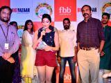 Pranitha Subhash during a programme