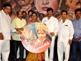 Audio launch of film Jaganmata