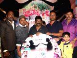 Audio launch of Telugu film Geetapuri Colony