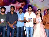 Audio launch of Telugu film Guppedantha Prema