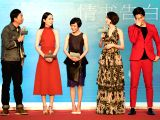 """CHINA-BEIJING-FILM FESTIVAL-""""WHERE THE WIND SETTLES""""-PRESS CONFERENCE (CN)"""