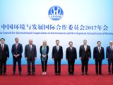 BEIJING, Dec. 11, 2017 - Chinese Vice Premier Zhang Gaoli (C) attends the annual general meeting of China Council for International Cooperation on Environment and Development in Beijing, capital of ...